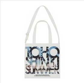 takeout bag 1200 370mm×370mm cotton polyester backside