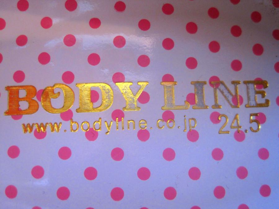 Bodyline shoes (weiss - schwarz)
