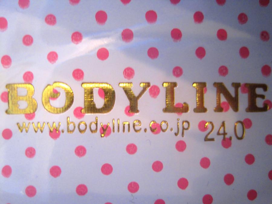 Bodyline shoes (sax-white) 37.00 $ 6