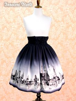 Innocent World Rottenburg Skirt 1