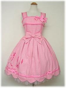 Angelic Pretty Mode Girl JSK (pink)