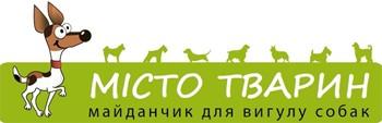 місто тварин