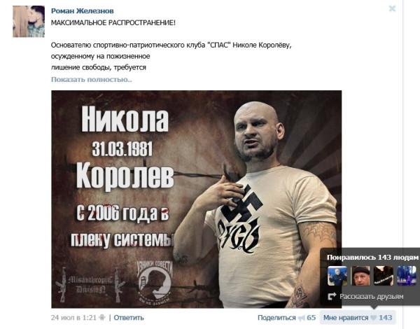 porno-zrelih-tetok-onlayn-v-hd