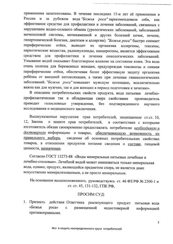 головинский районный суд города москва официальный