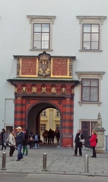 вена-ворота