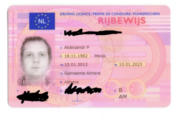 rijbewijs-pub