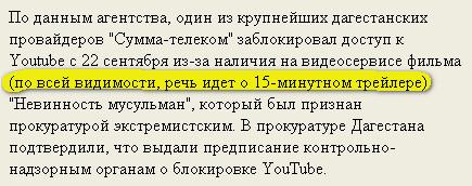 2012-09-22_234308