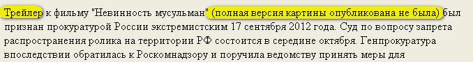 2012-09-22_234235