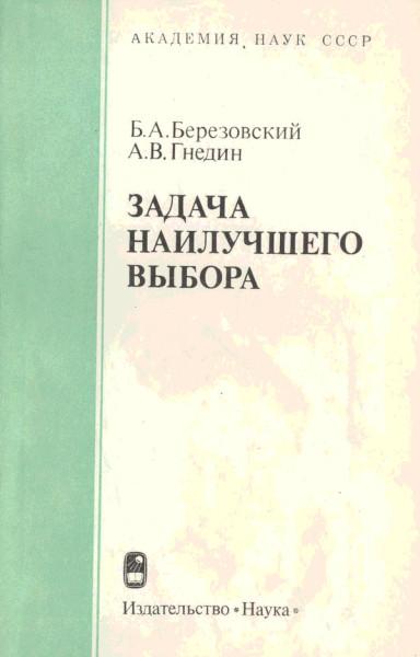 2013-03-24_141452