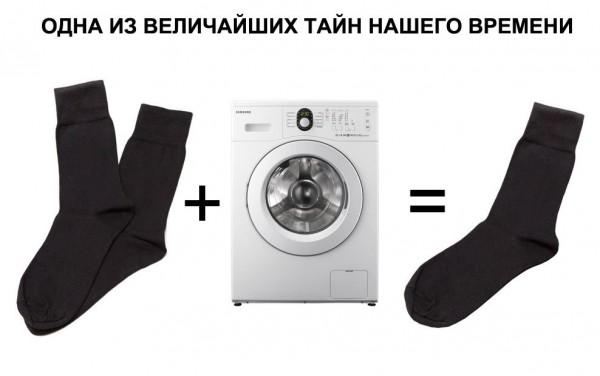 stiralnaya_mashinka_01