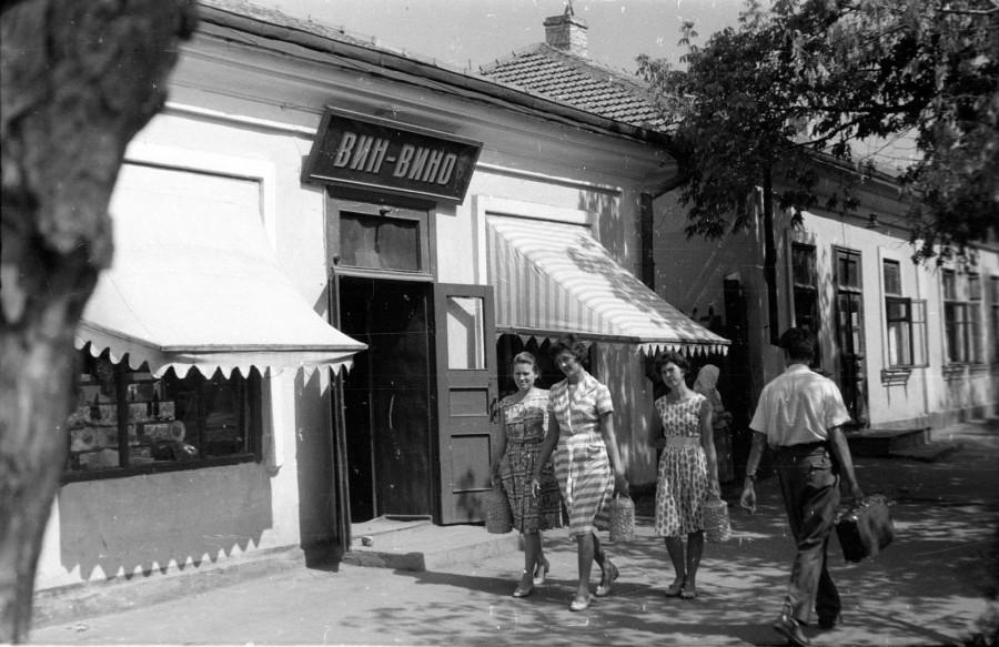Tiraspol 1962.jpg