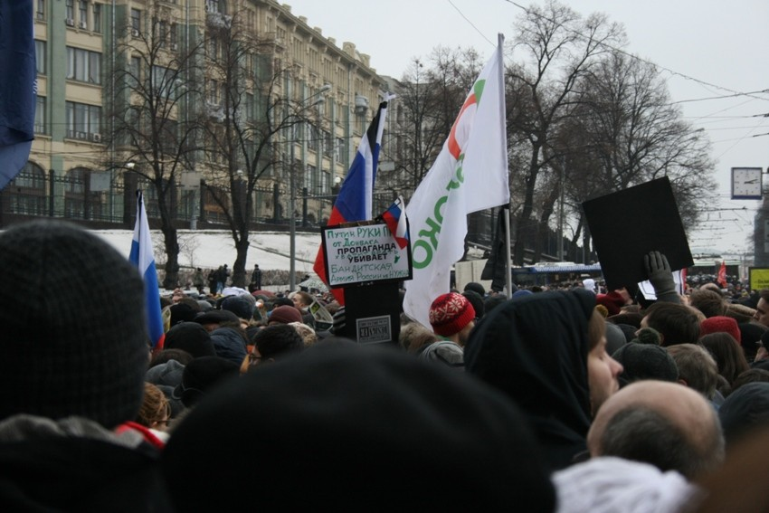 5 Путин напал на Донбасс