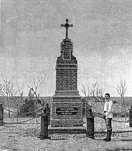 Памятник_на_поле_битвы_под_Иканом