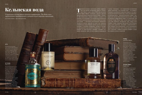 The Rake Russian Edition 01 issue