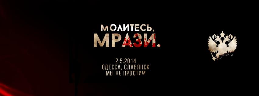odessa-facebook-cover2