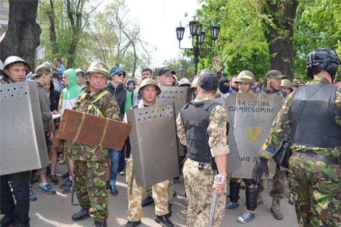 14-сотня-СО-Майдана