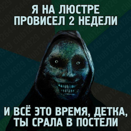 x_9838027a