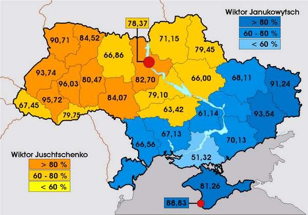 Как нам победить на выборах на Украине bolezni_ukraintsev_08