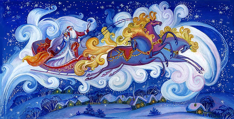 Новогодняя открытка дед мороз в санях