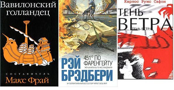 books_____