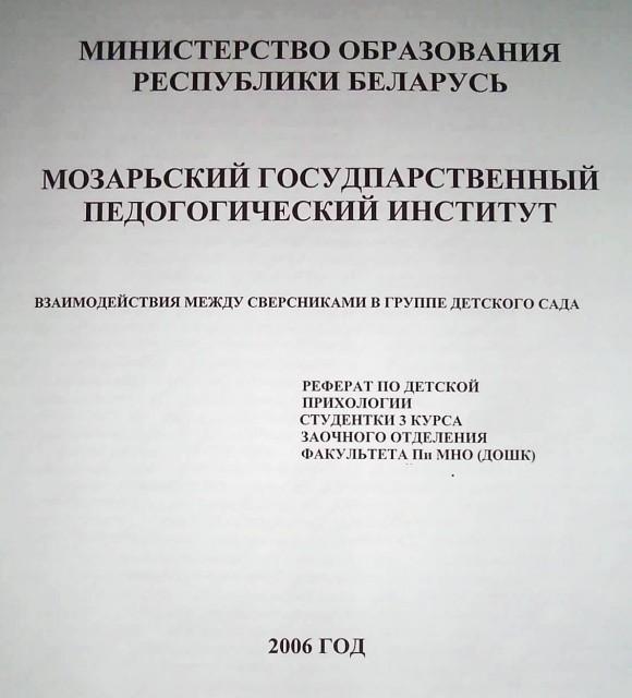 Факультет прихологии представляет