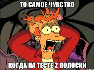 frai-v-panike_22584588_orig_ (1)
