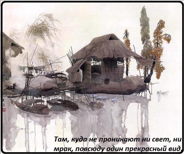art-красивые-картинки-лодки-река-686761