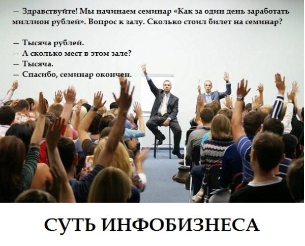 http://ic.pics.livejournal.com/_izvne_/8762318/40838/40838_600.jpg