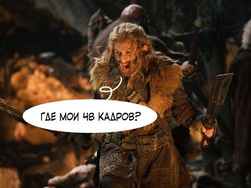 hobbit3_