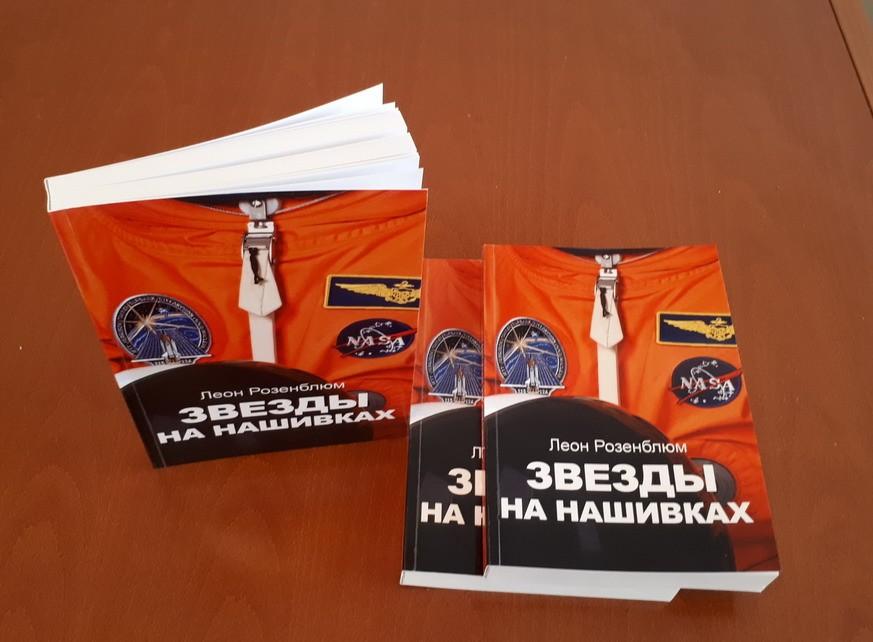 Patch-book_930_001ba