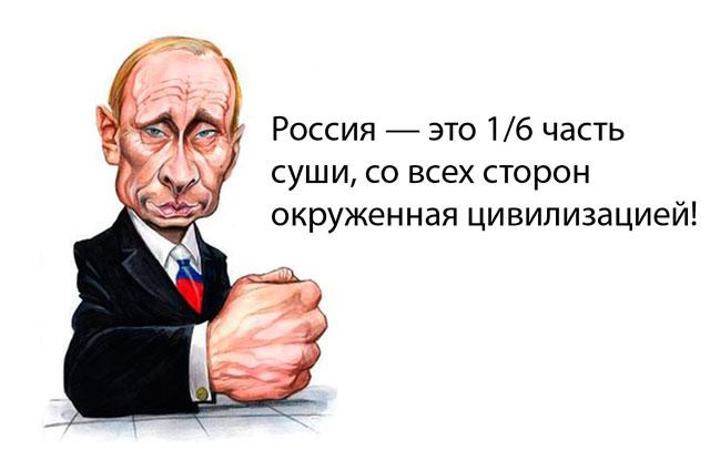 Путин продлил действие российских контрсанкций до конца 2017 года - Цензор.НЕТ 5528
