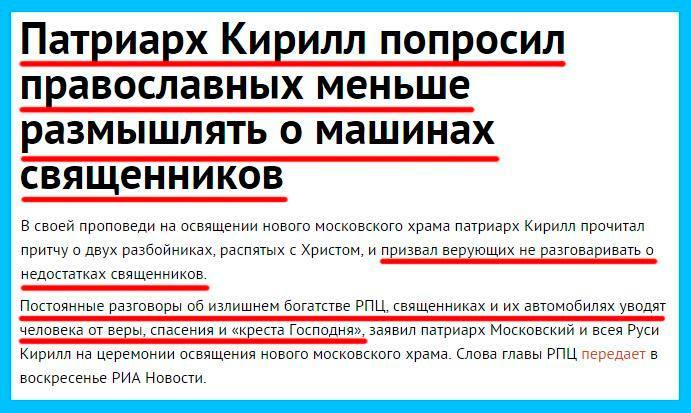 Гизо Углава специализировался на антикоррупционных расследованиях в грузинской власти, - глава НАБ Сытник - Цензор.НЕТ 7430