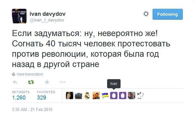 За сутки погиб один воин, 3 - ранены, - СНБО - Цензор.НЕТ 1198