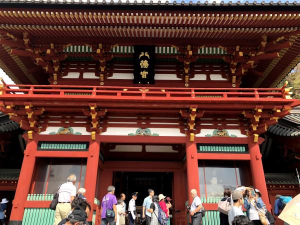 2 - Kamakura Temple