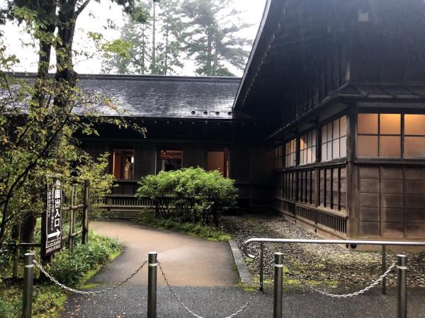 3 - Nikko Emperor Dacha