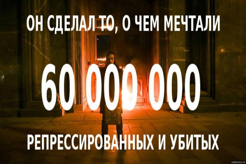 pavlensky_kgb.jpg