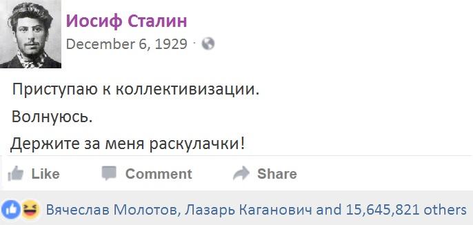 stalin collectivization
