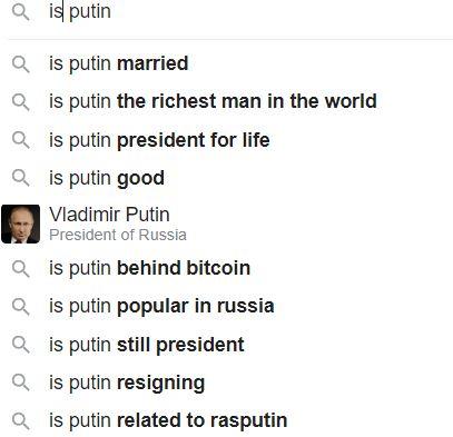 isputin
