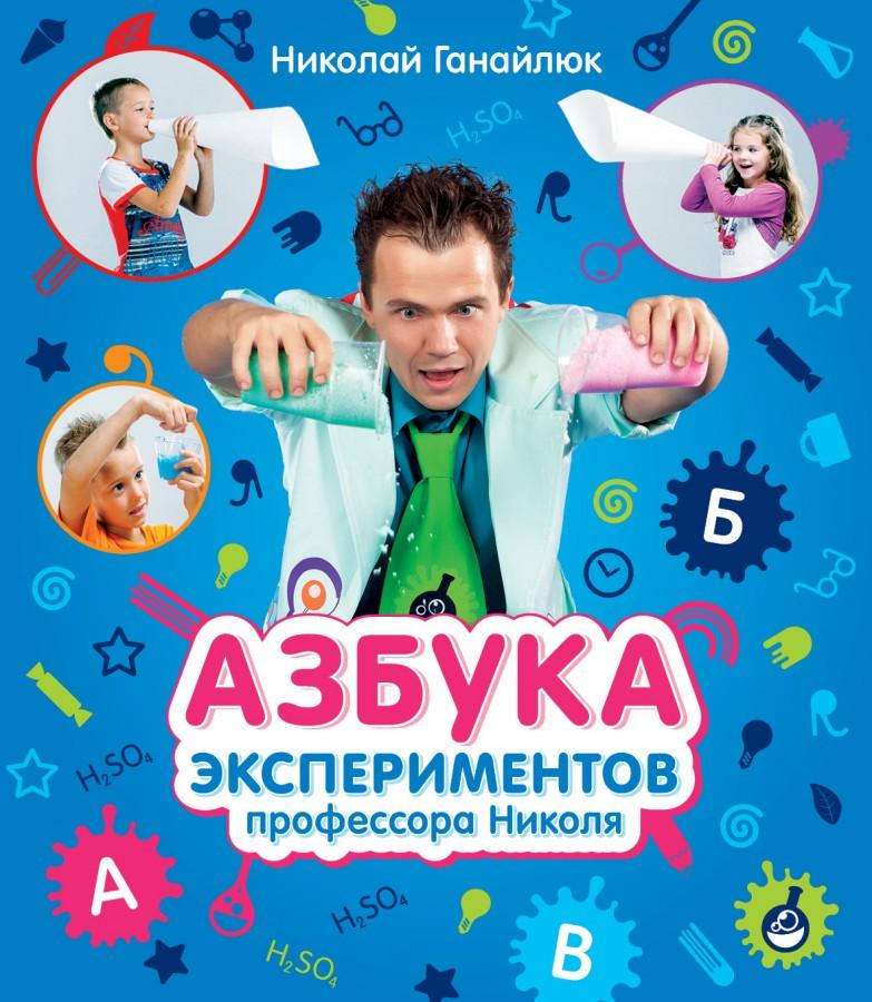 Azduka_nik-show_correct