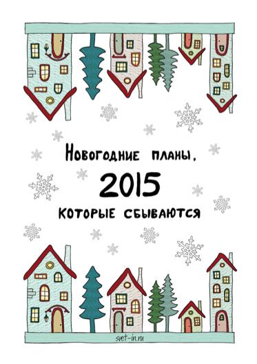 Screen Shot 2014-12-16 at 23.13.39