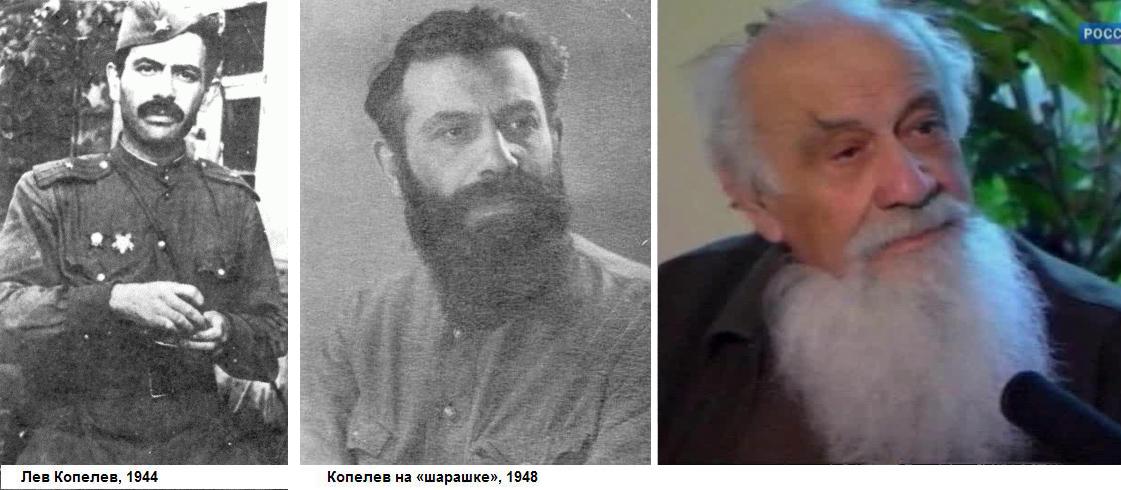kopelev