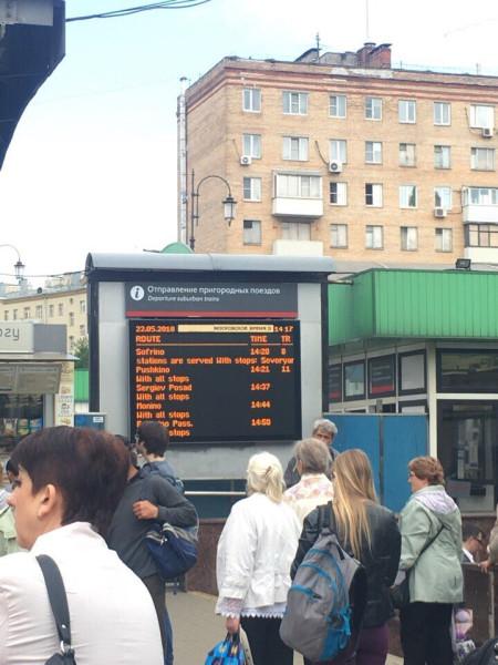 Девушки на ярославском вокзале