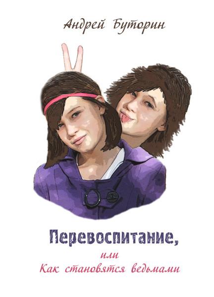 Обложка_mal.jpg