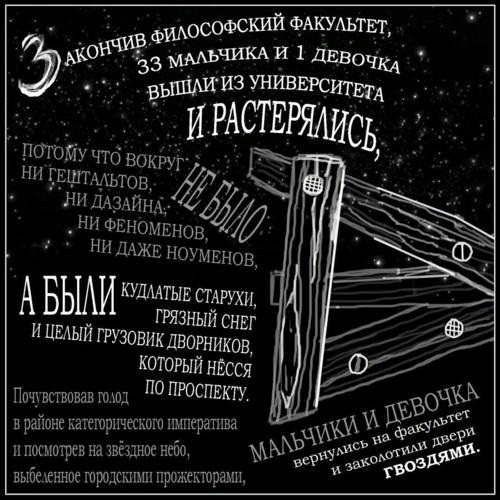 философ. ф-т 500