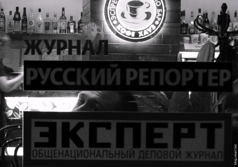 Лучшее за год 2011/ фотографии Часть 8