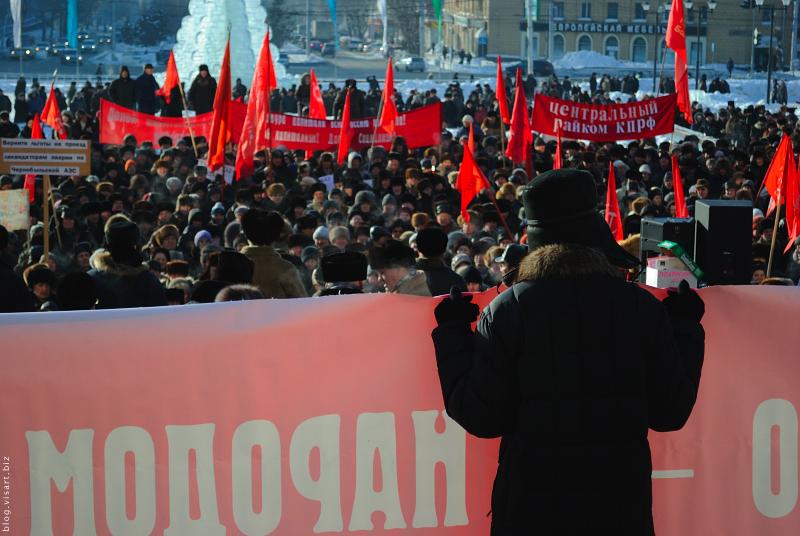 Митинг КПРФ против отмены льгот на проезд пенсионеров