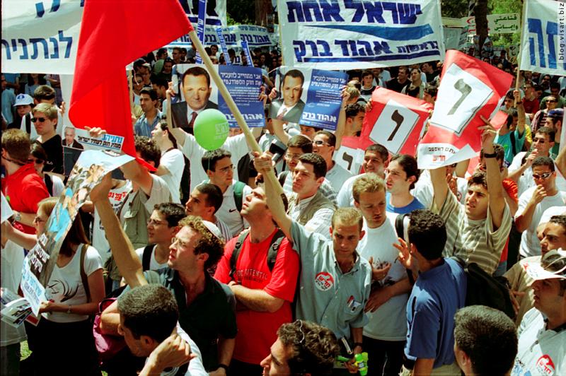 Ньюансы израильской политики