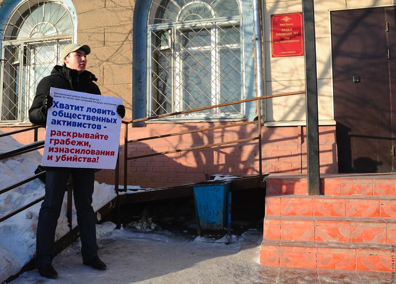 """Одиночный пикет Булата Барантаева """"Ловите преступников, а не активистов"""""""
