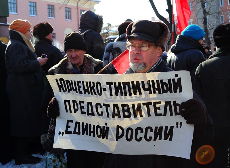 протесты пенсионеров