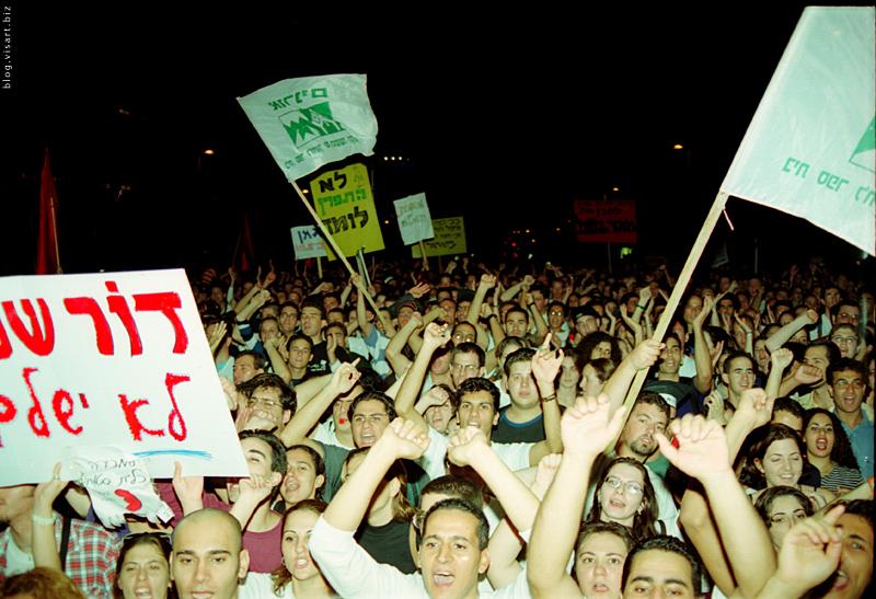 Забастовка студентов Израиля